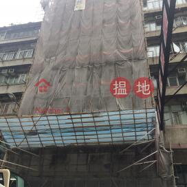 449 Reclamation Street,Mong Kok, Kowloon