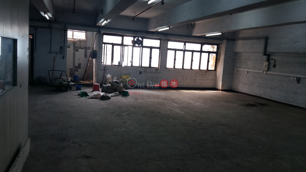 Property Search Hong Kong | OneDay | Industrial, Rental Listings, Texaco Road Industrial Centre