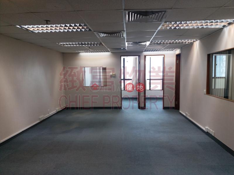獨立單位,內廁|黃大仙區新時代工貿商業中心(New Trend Centre)出租樓盤 (136745)