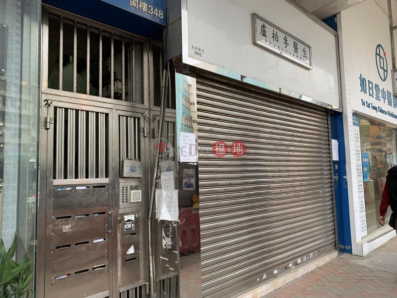 馬頭圍道348號 (348 Ma Tau Wai Road) 土瓜灣|搵地(OneDay)(2)