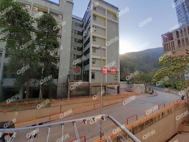 Tsui Lam Estate, Sau Lam House (Block 2) | Low Residential, Sales Listings | HK$ 2.2M