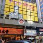 朗盈商業大廈 (Onshine Commercial Building) 南區東勝道10號 - 搵地(OneDay)(2)