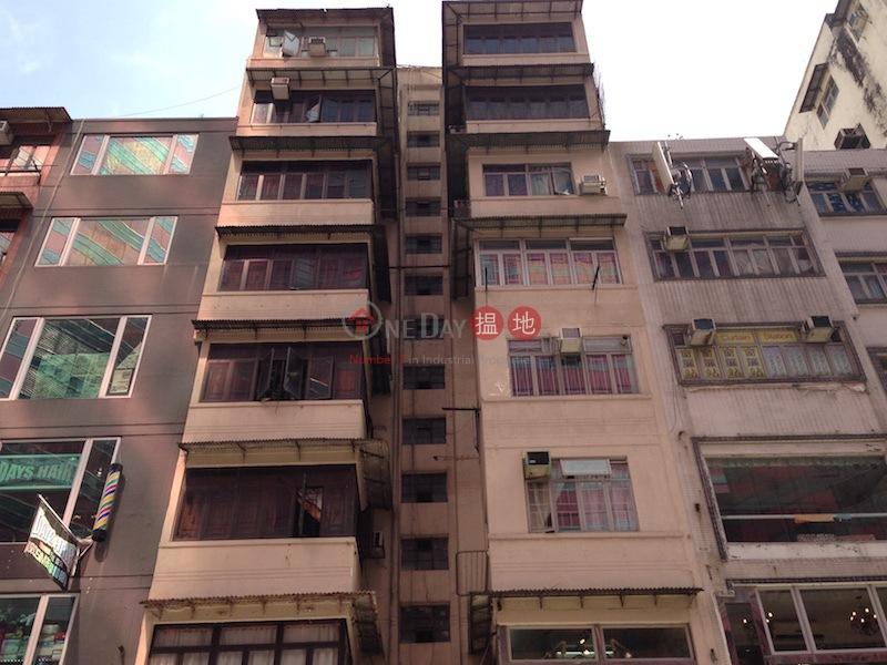 230 Sai Yeung Choi Street South (230 Sai Yeung Choi Street South ) Prince Edward|搵地(OneDay)(2)