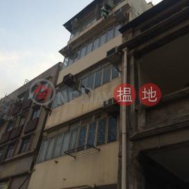 1C NAM KOK ROAD,Kowloon City, Kowloon