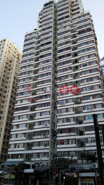 龍景大廈 (Dragon View Building) 鰂魚涌 搵地(OneDay)(3)