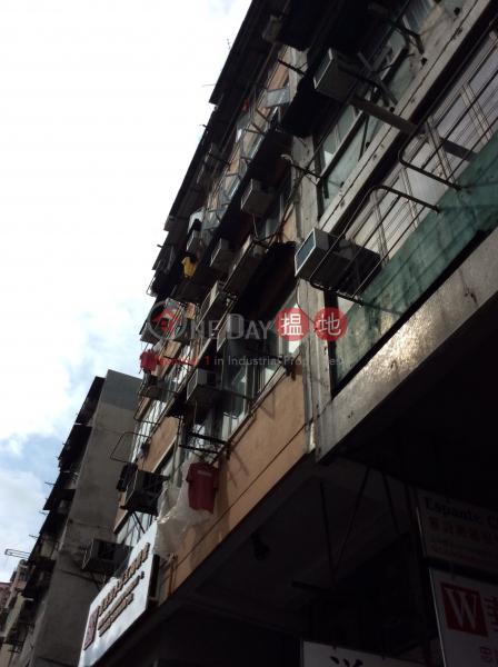 128 Cheung Sha Wan Road (128 Cheung Sha Wan Road) Sham Shui Po 搵地(OneDay)(3)