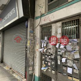 銀漢街32A號,土瓜灣, 九龍
