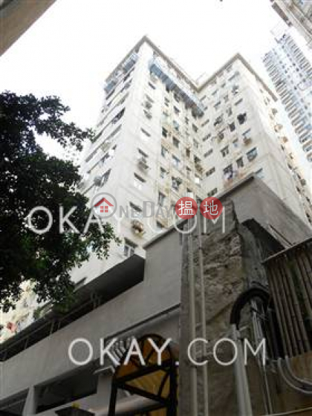 Property Search Hong Kong | OneDay | Residential | Sales Listings Efficient 3 bedroom in Mid-levels West | For Sale