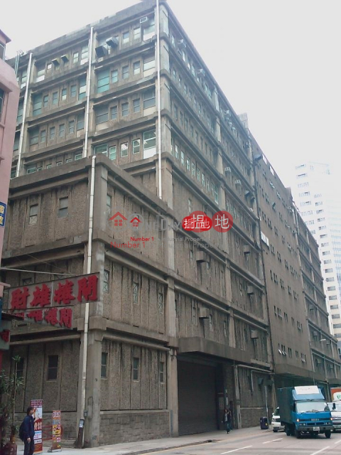 位置優,可入40呎櫃,高樓底|Kwai Tsing DistrictEastern Sea Industrial Building(Eastern Sea Industrial Building)Rental Listings (poonc-01597)_0