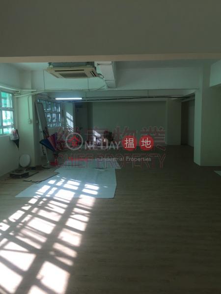 Chiap King Industrial Building, Chiap King Industrial Building 捷景工業大廈 Rental Listings | Wong Tai Sin District (65160)