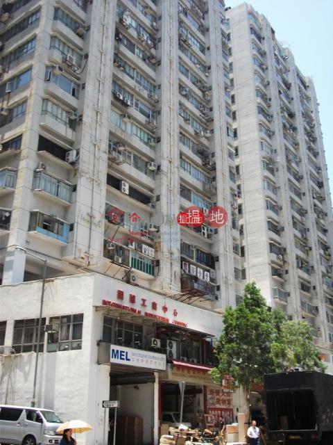 國際工業中心|沙田華麗工業中心(Wah Lai Industrial Centre)出租樓盤 (andy.-02652)_0