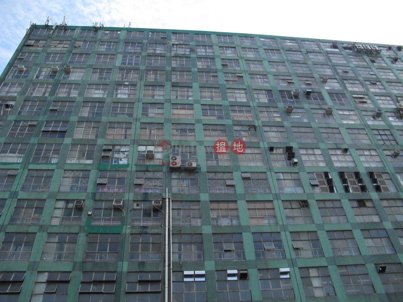 荣山工業大廈 (Wing Shan Industrial Building) 油塘 搵地(OneDay)(2)