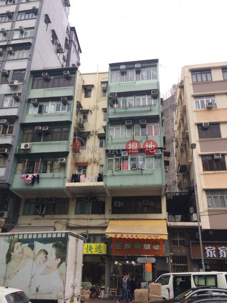 界限街16-18A號 (16-18A Boundary Street) 深水埗 搵地(OneDay)(1)