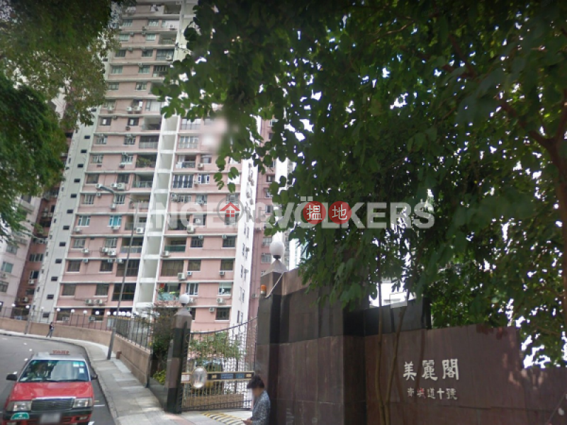 3 Bedroom Family Flat for Rent in Mid Levels West | Merry Court 美麗閣 Rental Listings