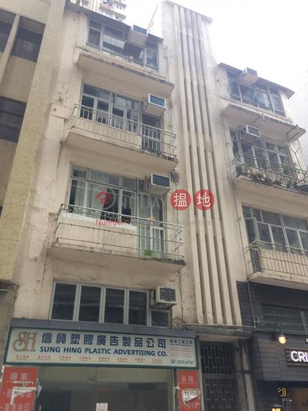 30 Second Street (30 Second Street) Sai Ying Pun|搵地(OneDay)(1)