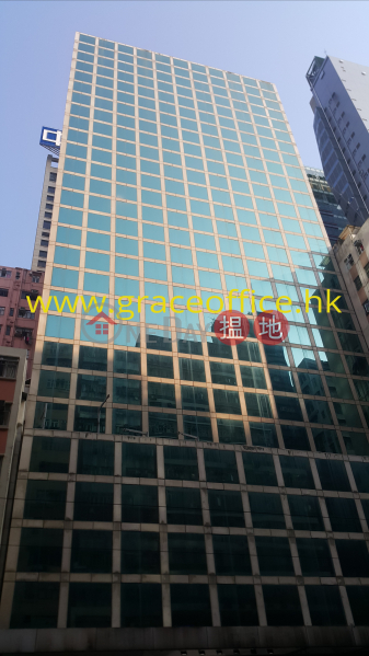 Causeway Bay-Cameron Commercial Centre, Cameron Commercial Centre 金聯商業中心 Rental Listings | Wan Chai District (KEVIN-1269863956)