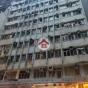 榮華大廈 (Wing Wah Building) 灣仔電氣道122-128號 - 搵地(OneDay)(1)