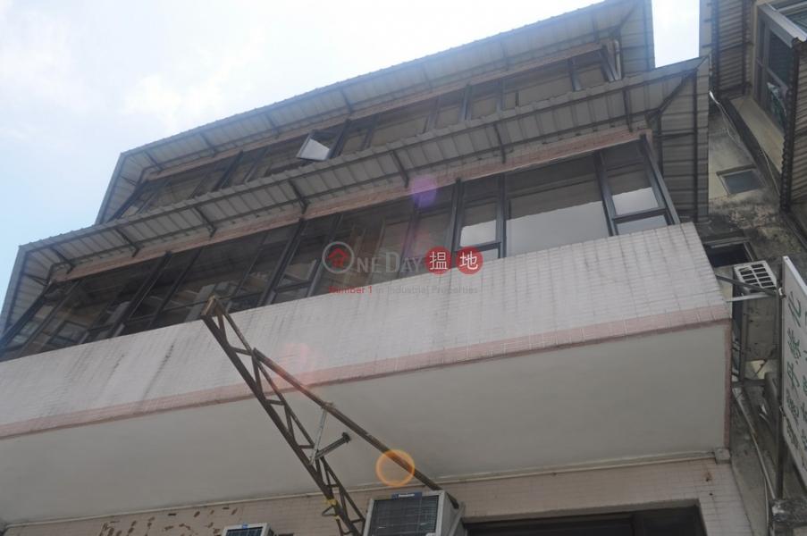 San Shing Avenue 20 (San Shing Avenue 20) Sheung Shui|搵地(OneDay)(2)