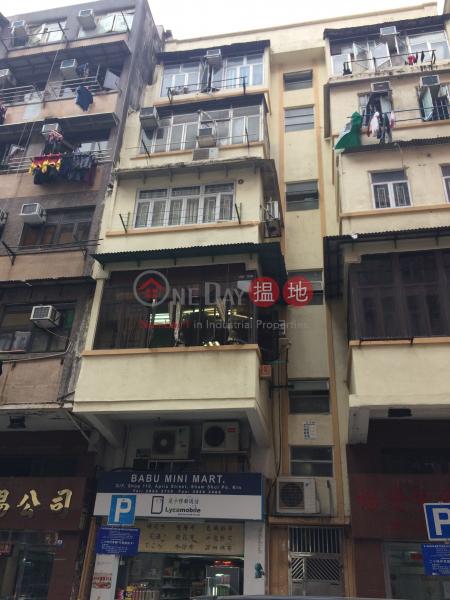 110 Apliu Street (110 Apliu Street) Sham Shui Po|搵地(OneDay)(1)