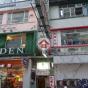 白沙道13號 (13 Pak Sha Road) 灣仔白沙道13號|- 搵地(OneDay)(3)