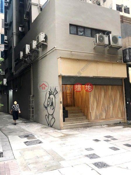 香港搵樓|租樓|二手盤|買樓| 搵地 | 商舖|出售樓盤-新市街