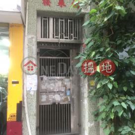 Fook Loy House,Tsz Wan Shan, Kowloon