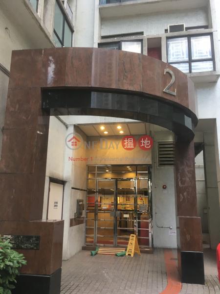 Tai Hing Gardens Phase 2 Block 2 (Tai Hing Gardens Phase 2 Block 2) Tuen Mun 搵地(OneDay)(2)