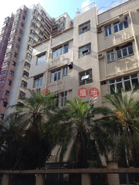 繼園街28號 (28 Kai Yuen Street) 北角|搵地(OneDay)(1)