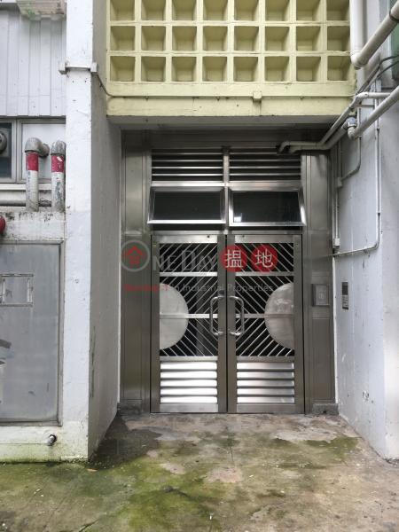坪石邨翠石樓 (Tsui Shek House, Ping Shek Estate) 牛頭角 搵地(OneDay)(3)