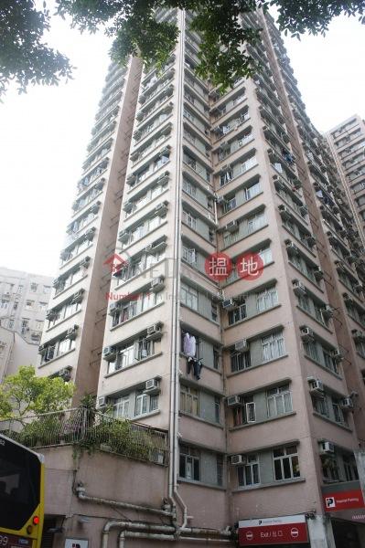 Chong Yip Centre (Chong Yip Centre) Shek Tong Tsui|搵地(OneDay)(2)
