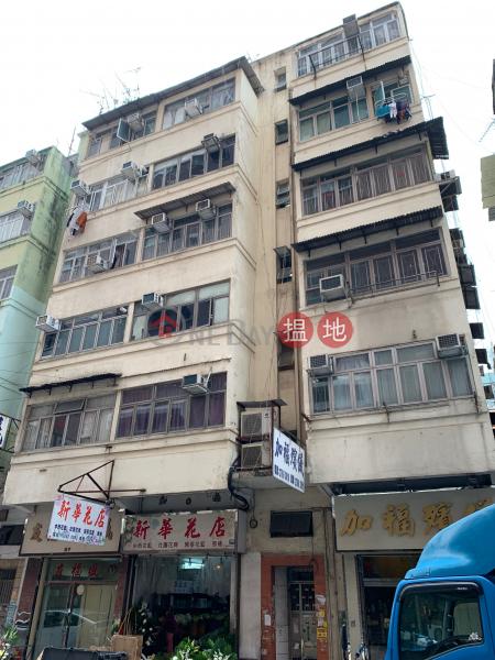 31 WInslow Street (31 WInslow Street) Hung Hom|搵地(OneDay)(1)