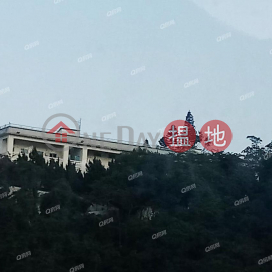Shui Hing Court   High Floor Flat for Sale