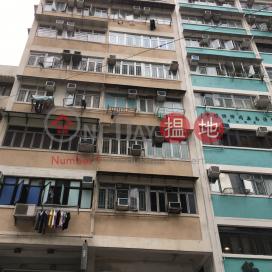 上海街673A號,太子, 九龍
