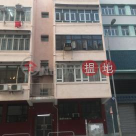 34 Sycamore Street,Tai Kok Tsui, Kowloon