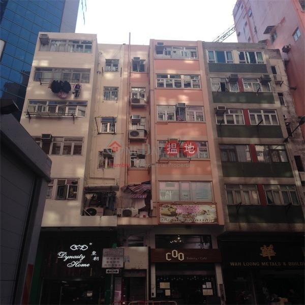 聲浩樓 (Shing Ho Building) 灣仔|搵地(OneDay)(4)