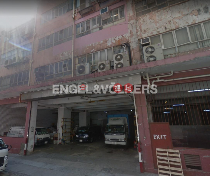 Studio Flat for Rent in Wong Chuk Hang, Yally Industrial Building 益年工業大廈 Rental Listings | Southern District (EVHK95206)