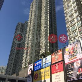 Block 2 Kwai Chung Plaza|葵涌廣場 2座