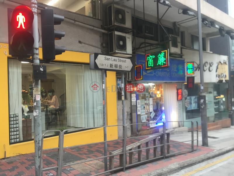 Tsun Kit House (Tsun Kit House) To Kwa Wan|搵地(OneDay)(2)