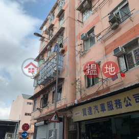 26 Yin On Street,To Kwa Wan, Kowloon