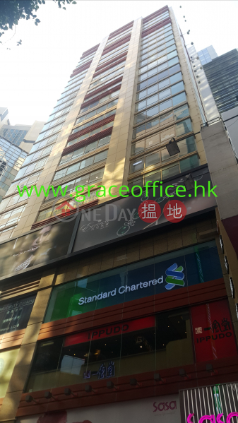 Causeway Bay-Emperor Watch and Jewellery Centre | Emperor Watch And Jewellery Centre 英皇鐘錶珠寶中 Sales Listings