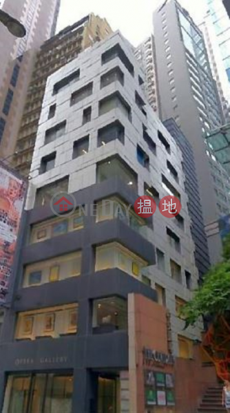 Studio Flat for Rent in Central, W Place 得怡坊 Rental Listings | Central District (EVHK44957)