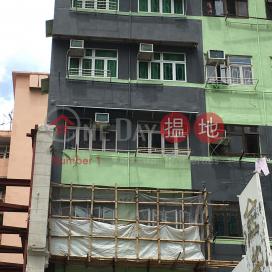 44 Fuk Tsun Street,Tai Kok Tsui, Kowloon