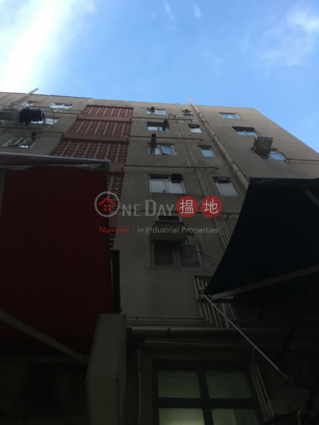 新榮樓 (Sun Wing Building) 元朗|搵地(OneDay)(1)