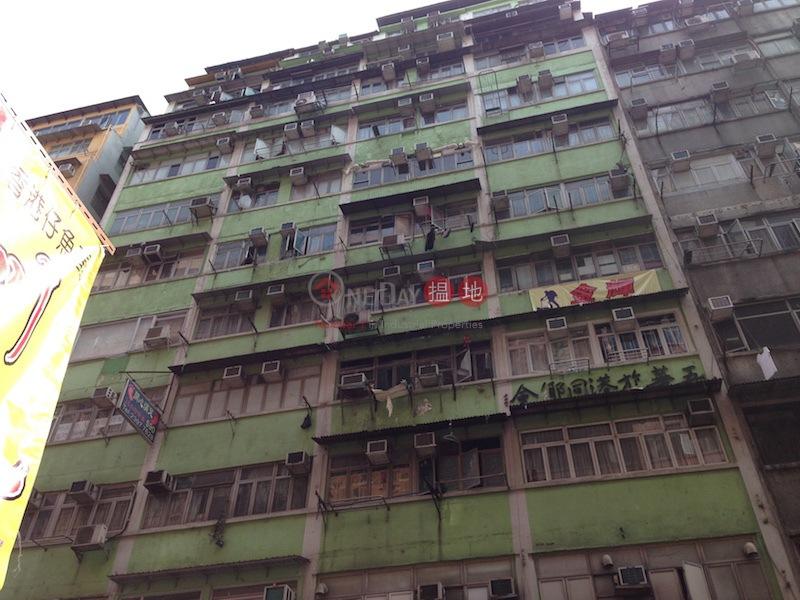 112-114 Fa Yuen Street (112-114 Fa Yuen Street) Mong Kok|搵地(OneDay)(2)