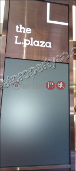 Property Search Hong Kong | OneDay | Office / Commercial Property | Rental Listings, Office Space in Sheung Wan For Rent