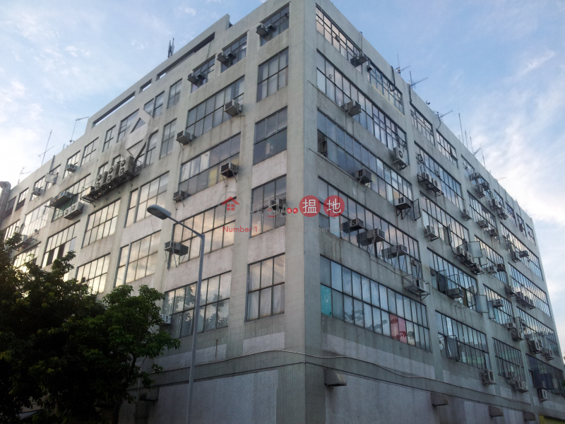 Warehouse in Sheung Shui, Cambridge Plaza 劍橋廣場 Sales Listings | Sheung Shui (Agent-1544941488)