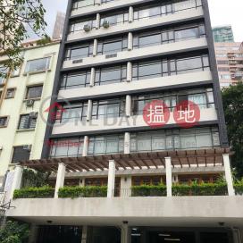 堅尼地大廈,中半山, 香港島