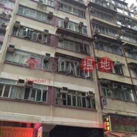 21 Ngan mok street|銀幕街21號