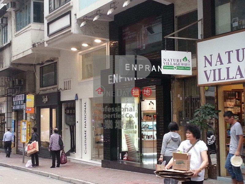 Property Search Hong Kong | OneDay | Retail, Rental Listings LYNDHURST TERRACE