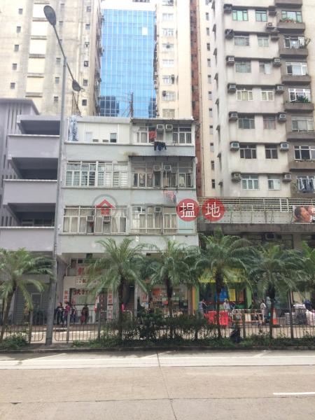 渡船街17號 (17 Ferry Street) 佐敦|搵地(OneDay)(2)